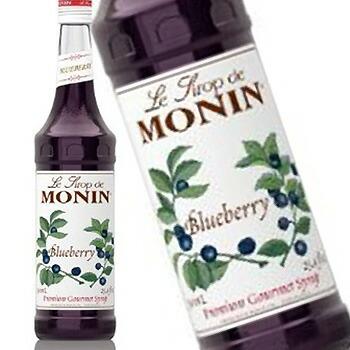 単品 バラ売り バラ販売 monin burberry デポー ブルーベリーシロップ〔R1-29〕 限定特価 モナン 700ml syrup