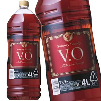 サントリー V.O 4L ペット [ブランデー・国産]【ラッキーシール対応】