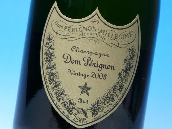 ドン・ペリニヨン 2009 750ml (ワイン) 【ラッキーシール対応】
