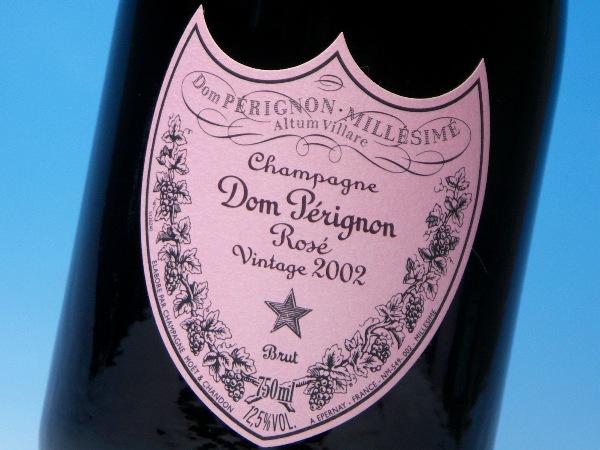 【送料無料】ドン・ペリニヨン ロゼ 2005 750ml (ワイン) 【ラッキーシール対応】