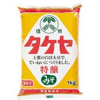 上質の白目大豆でていねいに作りました タケヤ 特醸みそ 1kg 2020 販売