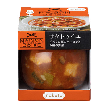 nakato メゾンボワール ラタトゥイユ イベリコ豚のベーコンと6種の野菜 90g 【ラッキーシール対応】