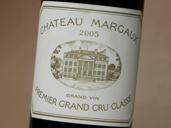 【送料無料】 シャトー・マルゴー 2002 750ml (ワイン) 【ラッキーシール対応】
