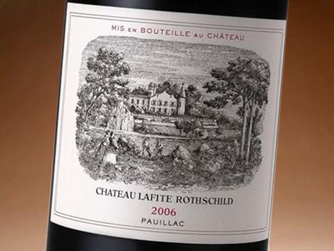 【送料無料】 【在庫特価】シャトー・ラフィット・ロートシルト 2006 750ml (ワイン) 【ラッキーシール対応】