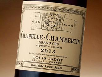 ドメーヌ・ルイ・ジャド シャペル・シャンベルタン グラン・クリュ 2014 750ml (ワイン) 【ラッキーシール対応】