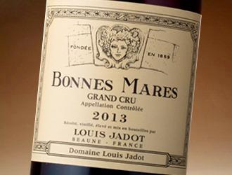 ドメーヌ・ルイ・ジャド ボンヌ・マール グラン・クリュ 2015 750ml (ワイン) 【ラッキーシール対応】
