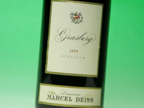マルセル・ダイス グラスベルグ 2000 750ml (ワイン) 【ラッキーシール対応】