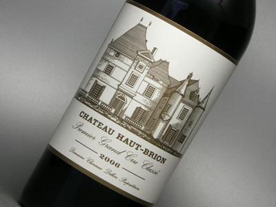 【送料無料】シャトー・オー・ブリオン 赤 2006 750ml (ワイン) 【ラッキーシール対応】