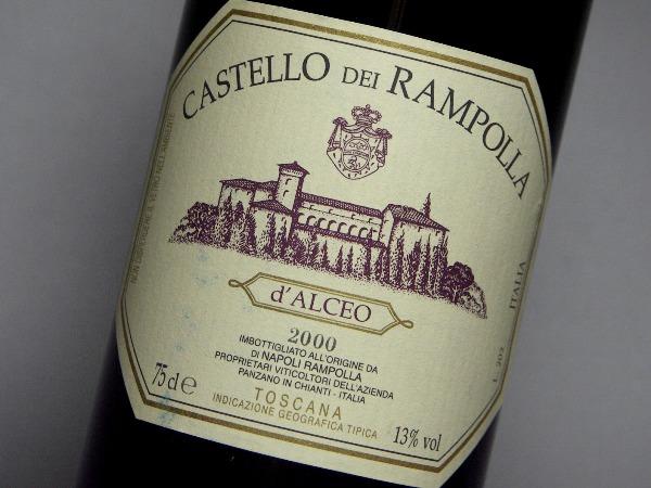 カステロ・ディ・ランポッラ ダルチェオ 2012 750ml (ワイン) 【ラッキーシール対応】