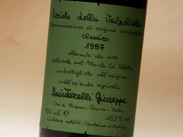 ジュゼッペ・クインタレッリ レチョート・クラシコ 2004 【ハーフ】 375ml (ワイン) 【ラッキーシール対応】