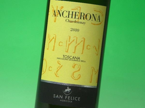 サンフェリーチェ アンケロナ トスカーナ シャルドネ 2010 750ml ×6本 ワイン:サカツコーポレーション店