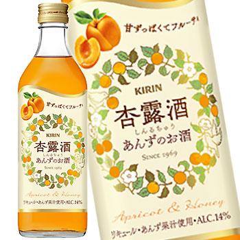 あんずのフルーティな香りと甘ずっぱいやさしい味わい キリン 旧 永昌源 上質 杏露酒 シンルチュウ 500ml リキュール 予約