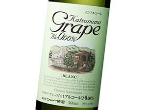 シャトー 勝沼 カツヌマグレープ 白 360ml (1ケース12本入り)[ノンアルコールワイン]【ハーフ】【ラッキーシール対応】