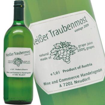 ノンアルコール ワイン ジュース 100% ぶどう 無添加 無加水 トラウベンモスト ヴァイサ- ぶどうジュース 白 激安通販販売 出荷 1L ノンアルコールワイン ワイサー
