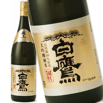 【送料無料】 白鷹 極上 純米大吟醸 1.8L×6本セット (日本酒)【ラッキーシール対応】