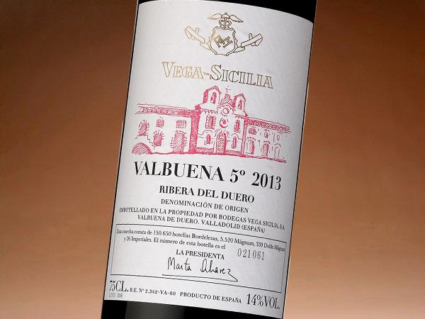 ボデガス・ベガ・シシリア バルブエナ 5 2013 750ml (ワイン) 【wineday】