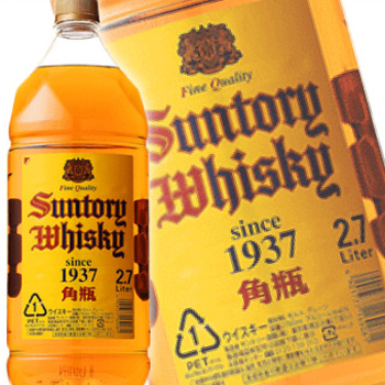 サントリー 角瓶 2.7Lペット 1ケース(6本まとめ買い) 【送料無料】【ラッキーシール対応】