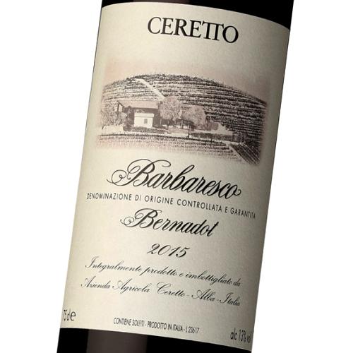 チェレット バルバレスコ ベルナルドット 2015 750ml (ワイン) 【ラッキーシール対応】