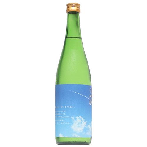 本物 日本酒 会津中将 顔を上げ 720ml 買収 純米吟醸酒 少しずつ前へ