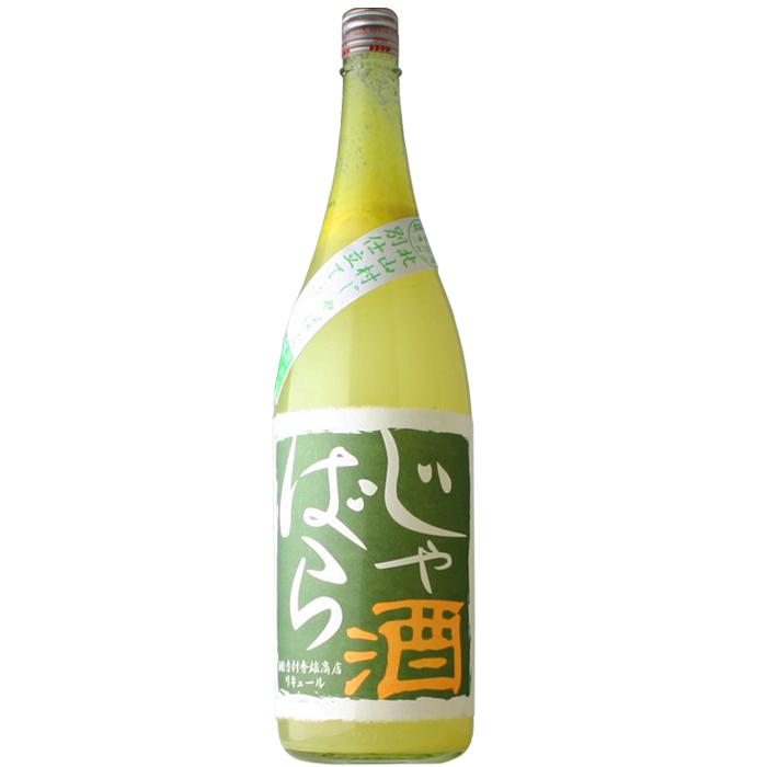 【和りきゅーる】じゃばら酒 吉村秀雄商店 1800ml