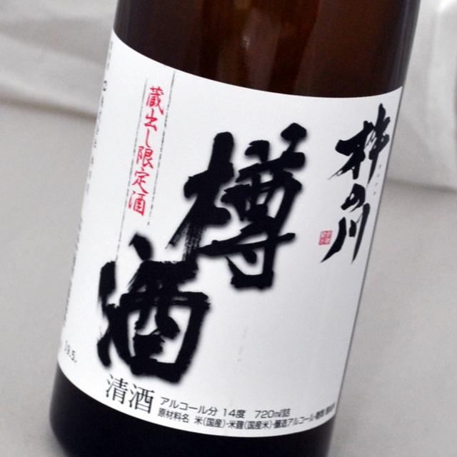 営業 IWC2019ワインチャレンジ金賞受賞 杵の川蔵出し限定 樽酒 720ml sake 日本酒 長崎県 値引き