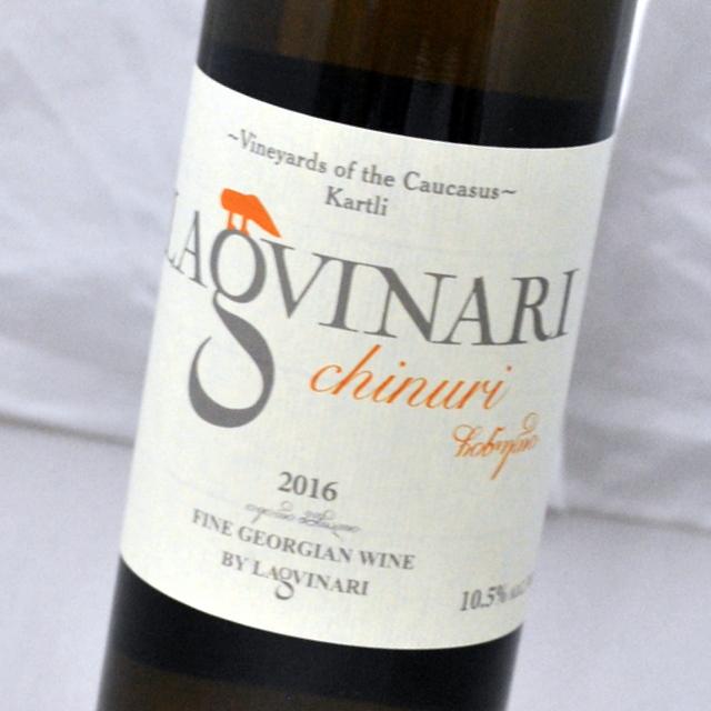 激安価格と即納で通信販売 ワイン発祥の地ジョージアから お気に入り チヌリ 2016 ラグヴィナリ白ワイン ジョージアChinuriLagvinari