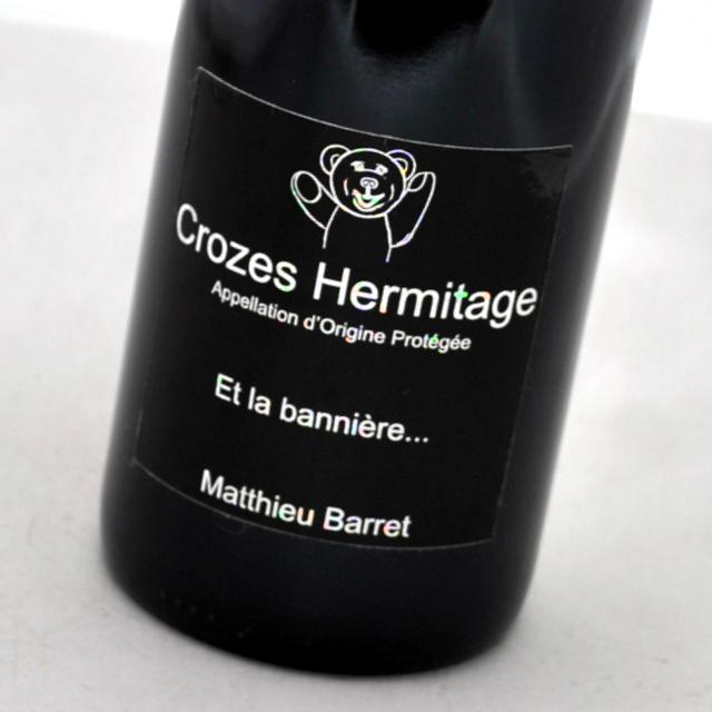 旨み十分シラー100% クローズ エルミタージュ ラ パニエル 2018 赤ワイン 新品未使用正規品 フランスマチュ バレーCrozes BanniereMatthieu Barret 有名な Hermitage La ローヌ