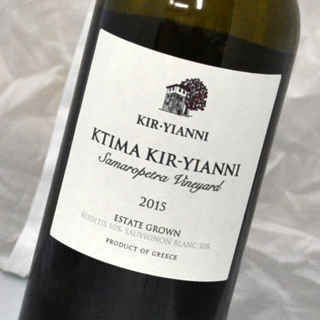キリ ヤーニキティマ ヤーニ 毎日続々入荷 サマロベトラ 海外 ヴィンヤード 2015 Kir-Yianni Kir-YianniKtima Samaropetra Vineyard 白ワイン ギリシャ