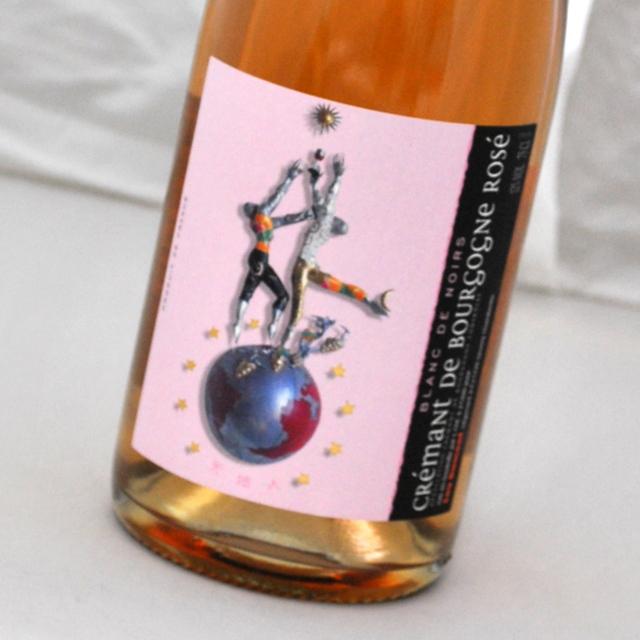 日本人が造る旨いスペシャルなクレマン ド ブルゴーニュ ロゼ NV ルー デュモン 新生活 クレマン ブラン 出色 ノワール Noir Cremant Bourgogne Rose Blanc スパークリングワイン Dumont de Lou フランス