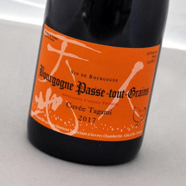 期間限定 やきとり たがみ さんのやきとりのために造られた赤ワイン ブルゴーニュ パストゥグラン キュヴェ タガミ 2017 お歳暮 Dumont TagamiLou Bourgogne Cuvee ルー フランス Passe-tout-Grains デュモン赤ワイン