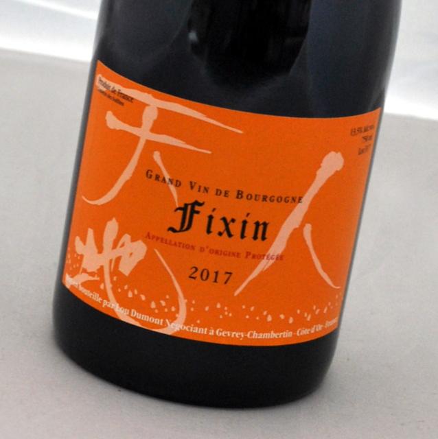 フィサン ルージュ 2017 ルー デュモン赤ワイン フランスFixin Dumont RougeLou 高級 最新号掲載アイテム ブルゴーニュ