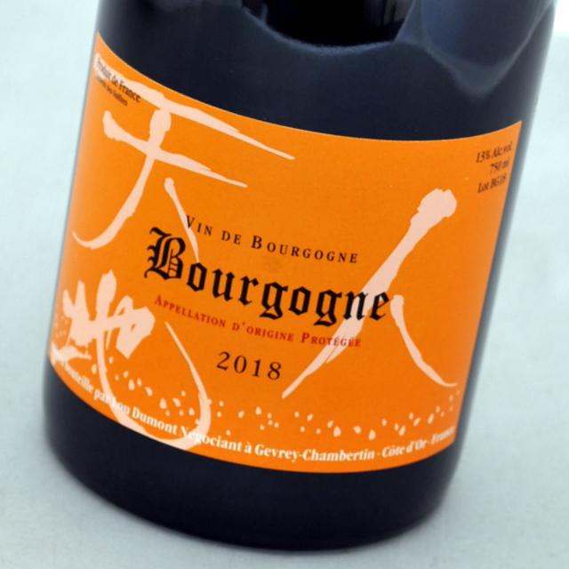ブルゴーニュ ルージュ 格安 価格でご提供いたします 気質アップ 2018 ルー デュモン赤ワイン フランス Dumont RougeLou Bourgogne
