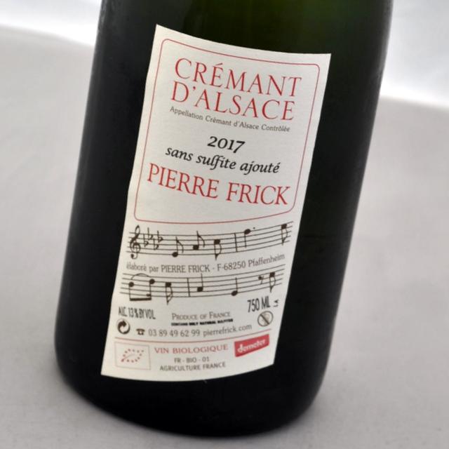 クレマン ダルザス 2017 ピエール フリック白ワイン アルザス d'AlsacePierre 泡 Frick フランスCremant 並行輸入品 賜物