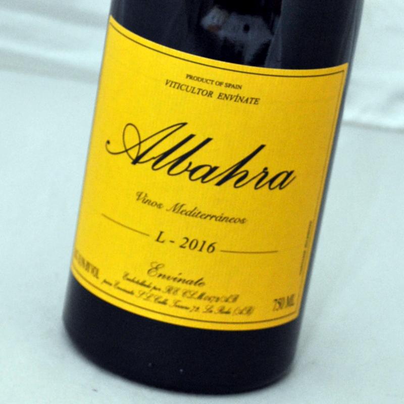 アルバーラ 2016 価格交渉OK送料無料 エンヴィナーテ赤ワイン 気質アップ スペインAlbahraEnvinate