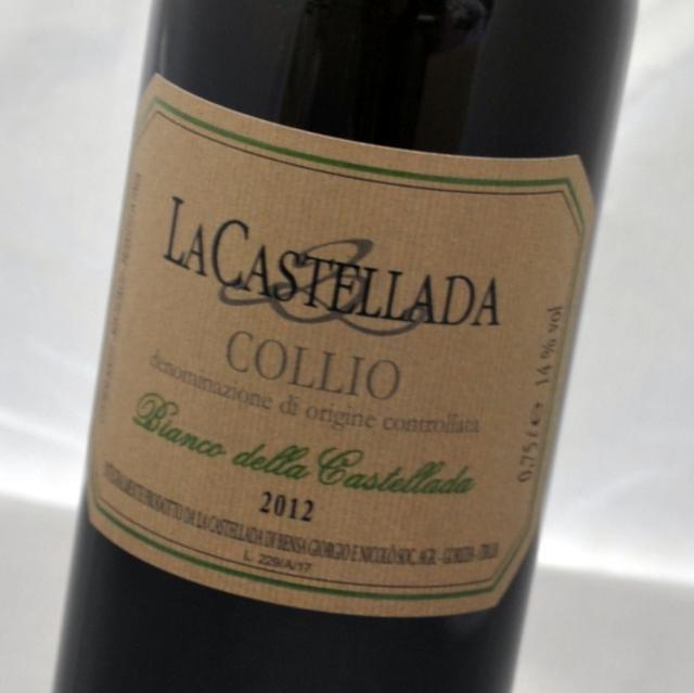 ビアンコ デッラ カステッラーダ 2012 安い 激安 プチプラ 高品質 高価値 ラ カステッラーダ白ワイン イタリアBianco della ジューリア州 Castellada ヴェネツィア CastelladaLa フリウリ