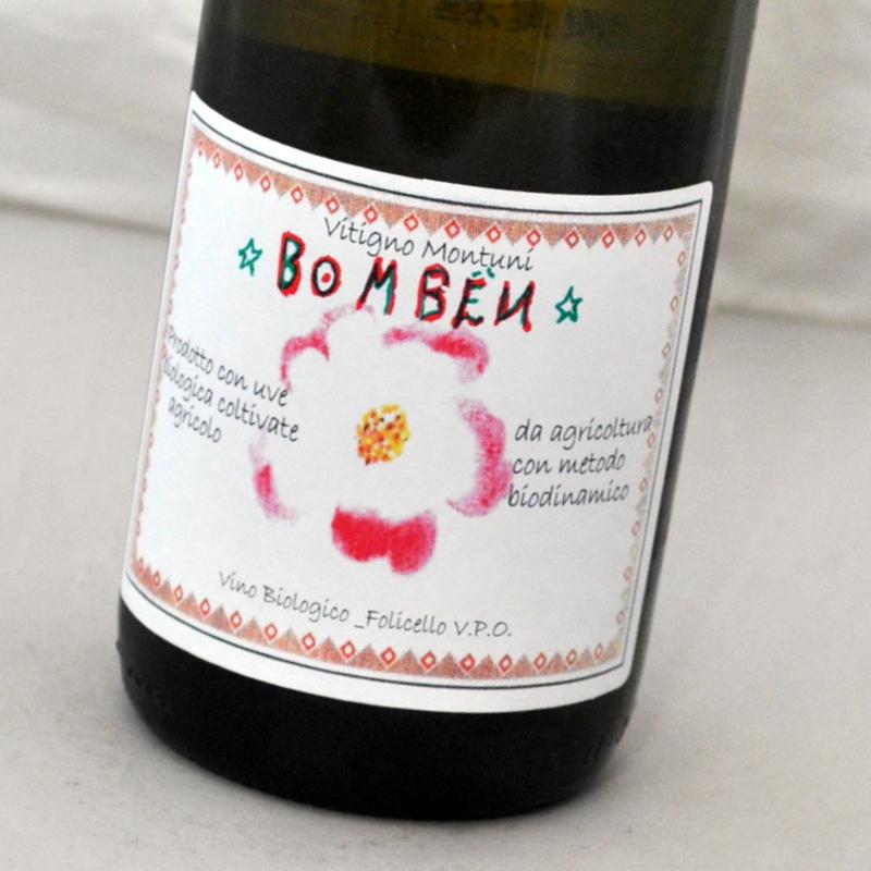 ボンベンフォリチェッロ泡 白ワイン イタリアRosso お気に入り di ロマーニャ州 新作製品 世界最高品質人気 エミリア MontalcinoIL Colle