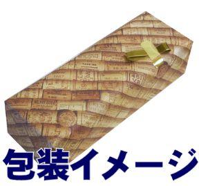 特価キャンペーン 包装紙 定番 コルク