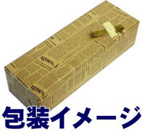 包装紙 年中無休 英字新聞 激安特価品