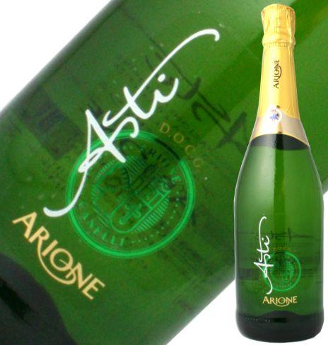 アスティ・スプマンテの随一の造り手 アリオネ アスティ スプマンテ 甘口 発泡白ワイン 750ml