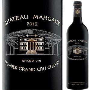 シャトー・マルゴー[2015] 赤ワイン 750mlプルミエ グラン クリュ クラッセ メドック格付第一級 AOCマルゴー Chateau Margaux 2015