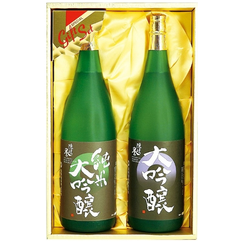 隠岐誉 大吟醸 純米大吟醸 1800ml セット和食や珍味、日本の味覚と相性抜群 プロがお届けする地酒・日本酒。還暦祝いや父の日、開店祝い、パーティー宴会への手土産などにオススメ♪