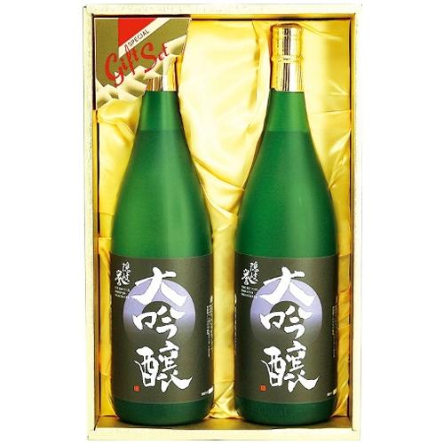 隠岐誉 大吟醸 1800ml セット和食や珍味、日本の味覚と相性抜群 プロがお届けする地酒・日本酒。還暦祝いや父の日、開店祝い、パーティー宴会への手土産などにオススメ♪