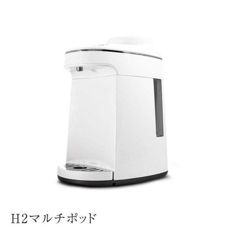 H2マルチポッド(水素吸入器・生成器)