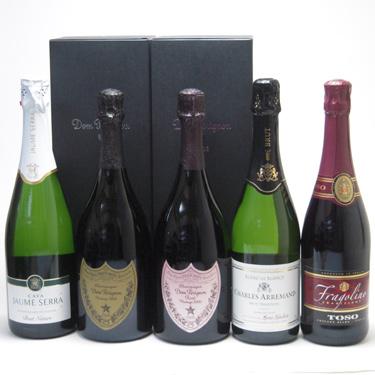 ドンペリ飲み比べ5本セット(ドン ペリニヨン ロゼ、ドンペリニヨン白、+世界の厳選スパークリングワイン(辛口2本、甘口1本))750ml×5本