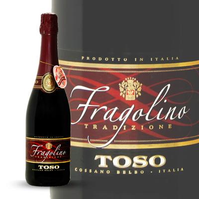 【 12本セット】いちごのスパークリングワイン トーゾ・フラゴリーノ750ml甘口(イタリア・泡・赤)
