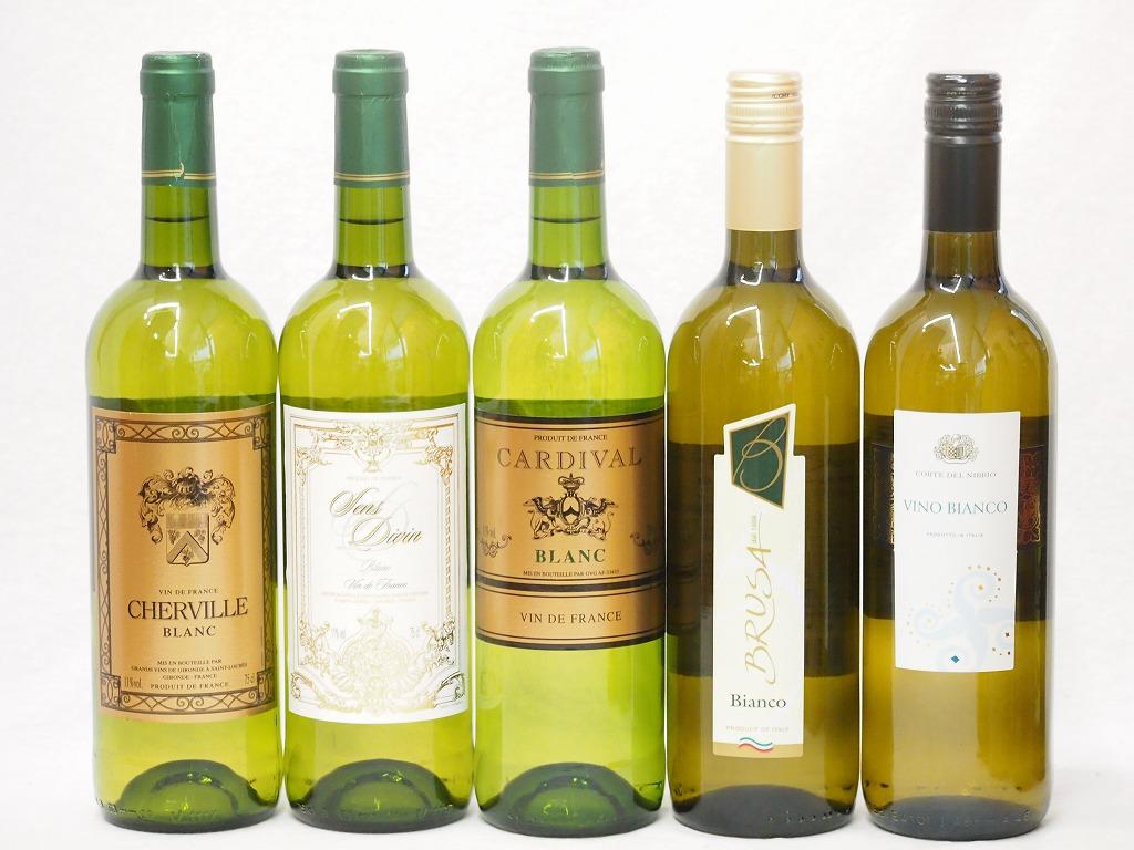 3セット セレクションセレクト 白ワイン 5本セット×3セット ( フランスワイン 3本 イタリアワイン 2本)計750ml×15本