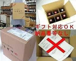 3セットセレクションセレクト赤ワイン5本セット×3セット(フランスワイン3本アルゼンチン1本ボルトガル1本)計750ml×15本