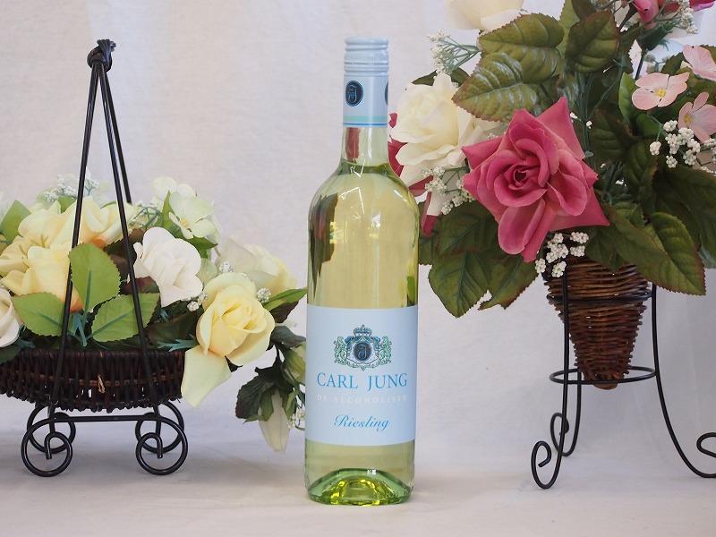 【 12本セット】脱アルコールワイン 750ml×12本(カールユング リースリング (ノンアルコールワイン)アルコール1%未満 ドイツ白ワイン)