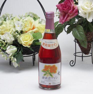 【 12本セット】北海道産葡萄100% おたる 微発泡ワイン ナイアガラ(ロゼ/やや甘口) 500ml