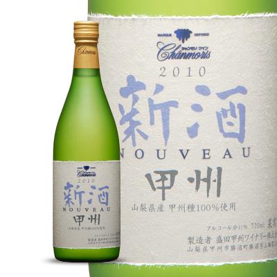 【 12本セット】シャンモリ 甲州 新酒 白ワイン720ml×12本 盛田甲州ワイナリー
